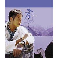 Alan Tam – Tian