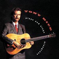Tony Rice – Tony Rice Plays And Sings Bluegrass