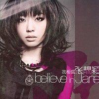 Jane Zhang – Believe In Jane