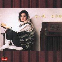 Paula Tsui – Bie Yi Nan