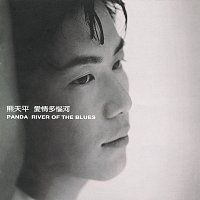 Panda Hsiung – The River Of Blue