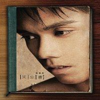 Hins Cheung – Xiao Wang Shu
