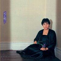 Lu De Ceng – Ai Shi Nan Liao