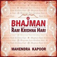 Mahendra Kapoor – Bhajman Ram Krishna Hari