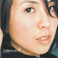 Valen Hsu – Chih Shuo Ke Ni Ting