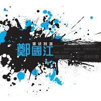 Různí interpreti – Huan Qiu Ci Xuan - Zheng Guo Jiang