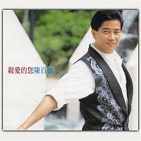 Danny Chan – Belove Danny