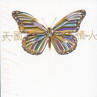 Přední strana obalu CD Lovers In Heaven [10th Anniversary]