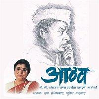 Usha Mangeshkar – Athav