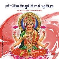 Kavalam Sreekumar – Sarvamangala Mangalye