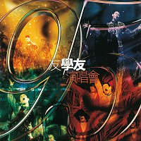 Jacky Cheung – Jacky Cheung In Concert '95