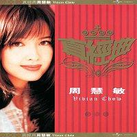 Vivian Chow – Zhen Jin Dian