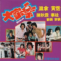 The Wynners – Da Jia Le