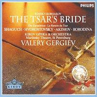 Gennadi Bezzubenkov, Marina Shaguch, Dmitri Hvorostovsky, Evgeny Akimov – Rimsky-Korsakov: The Tsar's Bride [2 CDS]