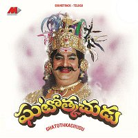 S.V. Krishna Reddy – Ghatothkachudu (Original Motion Picture Soundtrack)