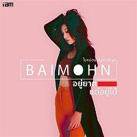 Baimohn Phimwalun – Yu Yak Tae Yu Dai