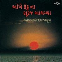 Různí interpreti – Aankhe Kankuna Suraj Aathamya