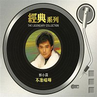 Alvin Kwok – The Legendary Collection - Do Not Shout