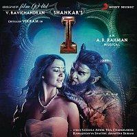 A.R. Rahman, Vijay Prakash, Neeti Mohan – I - Manoharudu (Original Motion Picture Soundtrack)