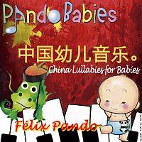 China Lullabies For Babies