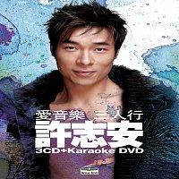 Andy Hui – Ai Yin Le San Ren Xing - Andy Hui