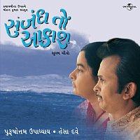 Přední strana obalu CD Sambandh To Akash
