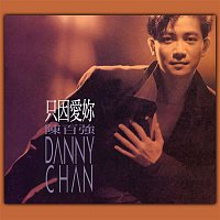 Danny Chan – All Out Of Love