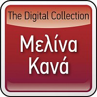 Melina Kana – The Digital Collection