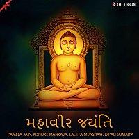 Pamela Jain, Kishore Manraja, Lalitya Munshaw – Mahavir Jayanti