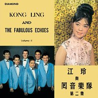 Ling Jiang – Back To Black Series - Kong Ling & The Fabulous Echoes Vol. 2