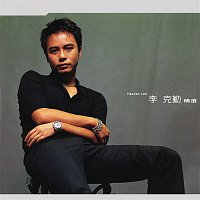 Hacken Lee – The Greatest Hits