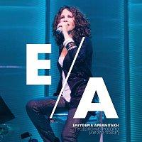 Eleftheria Arvanitaki – Prosopo Me Prosopo [Live At Stage CD2]