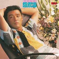 Kenny Bee – Lei Zhi Lu