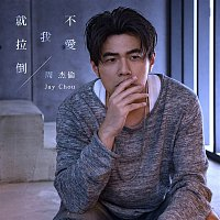 Jay Chou – Love Me, Or Not