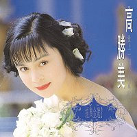 Alicia Kao – The Classics (2)