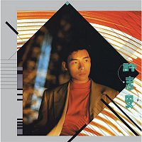 Andy Hui – Ai Qing Mei Li You (Capital Artists 40th Anniversary Reissue Series)