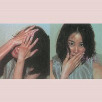 Faye Wong – Eco Pack - Fu Zao