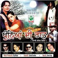 Simran Singh – Punnyan Di Raat