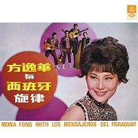 Mona Fong – Fang Yi Hua Yu Xi Ban Ya Xuan Lu