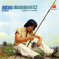 Teddy Robin – Hai Bian De Shao Nu