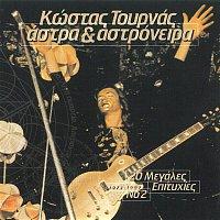Kostas Tournas – Astra & Astroneira / 20 Megales Epitychies No. 2