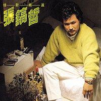 Chang Ho Chirl – Hits