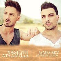 James Sky – Chameni Atlantida [feat. Nikos Ganos]