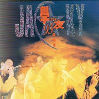 Jacky Cheung – Jacky Cheung In Concert '93