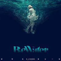 R-chord – Be Water