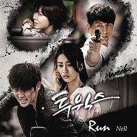 2 Weeks OST, Pt. 1