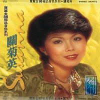 Susanna Kwan – Ban Li Jin 88 Ji Pin Yin Se Xi Lie -  Susanna Kwan