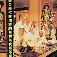 Přední strana obalu CD Back To Black Series - Ya La Bo Tiao Wu Nu Lang