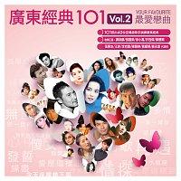 Různí interpreti – Guang Dong Jing Dian 101 Vol.2