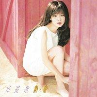 Vivian Chow – Re . Min